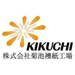 株式会社菊池襖紙工場
