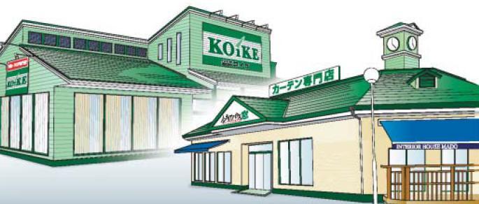 株式会社コイケ