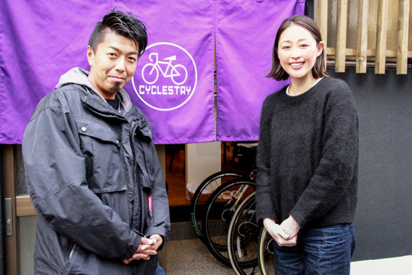 Re壁ボイス 体験型民泊CYCLESTAY 三枝さん 鈴木さん